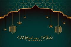 Milad un Nabi (Shia)