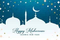 Hijra - Islamic New Year